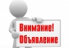 Проект расписания олимпиад РСОШ
